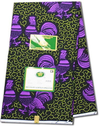 VBH936 - Vlisco Wax Hollandais