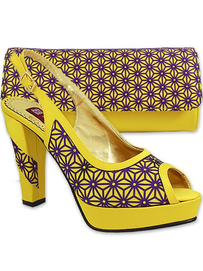 BAG649 - Yellow & Purple Baggio Hand Made